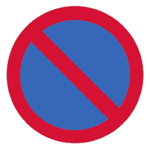 No waiting sign