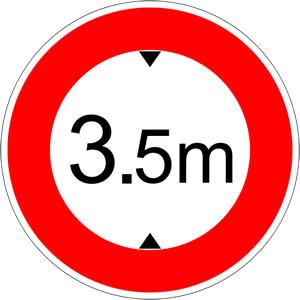 Panneau accès interdit aux véhicules dont la hauteur, chargement compris, est supérieure au nombre indiqué