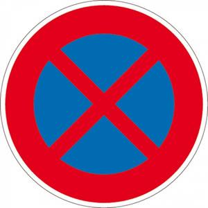 Panneau arrêt et stationnement interdits