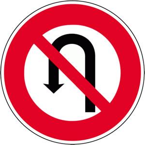 Panneau interdiction de faire demi-tour sur la route suivie jusqu'à la prochaine intersection
