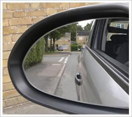 Snapshot of mirror on reverse round a corner