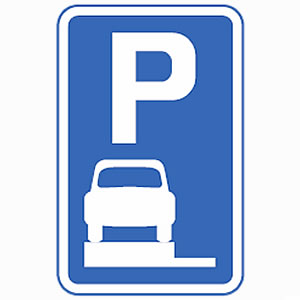 Vehicles may park wholly on pavement sign