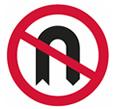 No U-turn sign theory test quiz