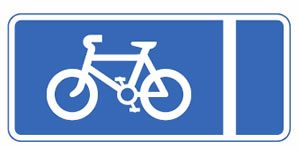 Cycle lane with flow of traffic ahead